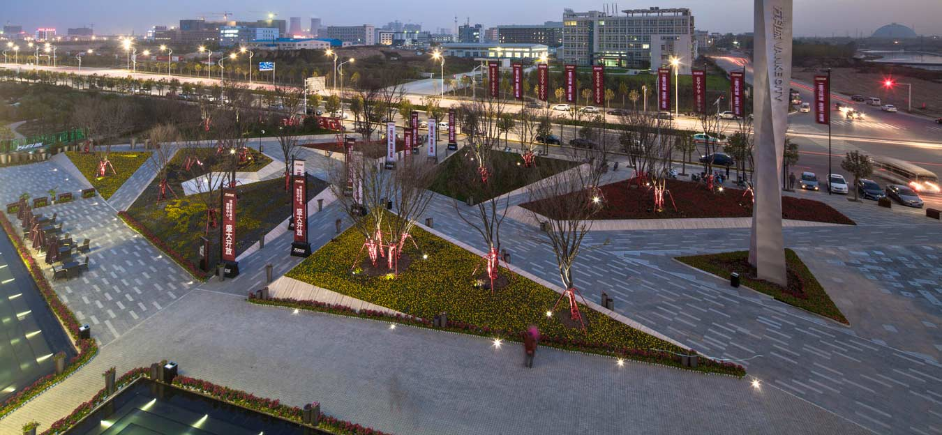 LOCUS Vanke City Plaza Public Garden Landscape Architecture Works